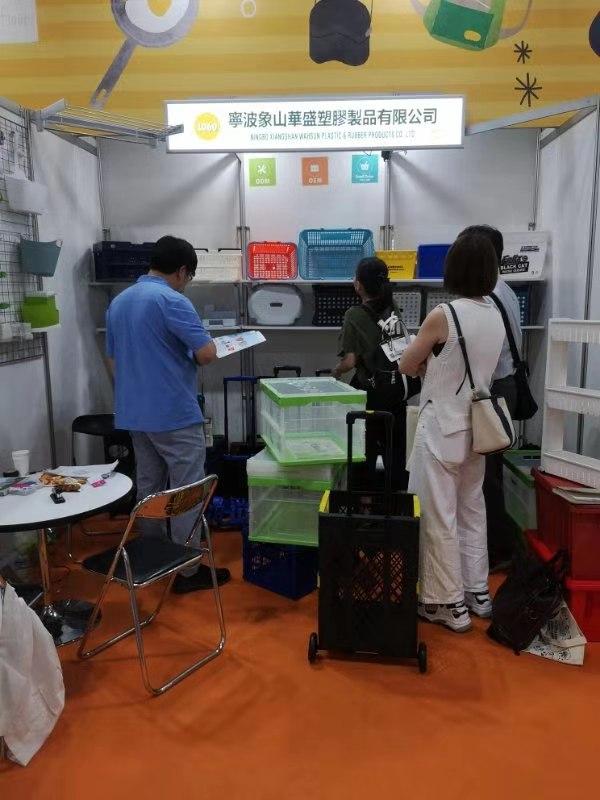 Zhejiang EKSPORT RETTFERDIG OSAKA 2019